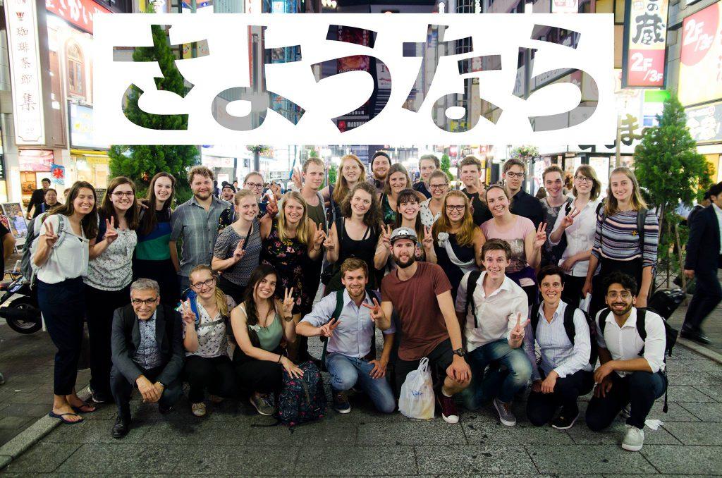 the study tour group