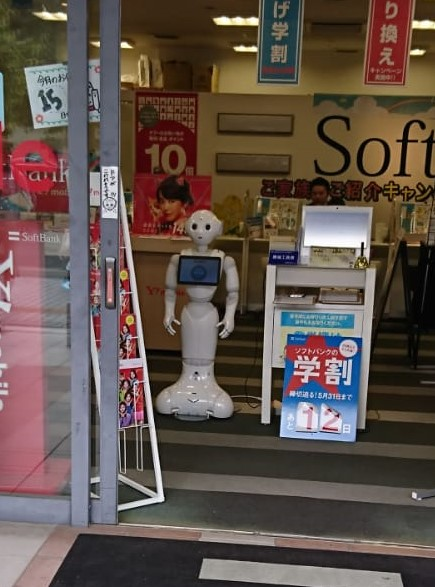 a pepper robot in a shop in Japan